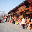 Chinese shops, Beijing, China. — Stok Fotoğraf #41427283