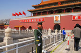 Tiananmen Gate Of Heavenly Peace , Beijing, China. — Stock Photo