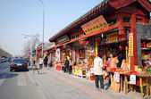 Chinese shops, Beijing, China. — Stock Photo