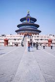 Temple of Heaven(Beijing,China) — Stock Photo
