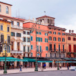 Stock Photo: PiazzBra, Verona, Italy