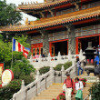 Stock Photo: Po Lin Monastery, Lantau, Hongkong