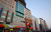 Wangfujing Street in Beijing, China — Stock Photo
