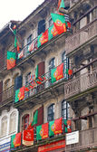 Portuguese Flags at a house in Porto, Portugal — Stock Photo