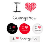 Illustration i love Guangzhou — Stock Vector