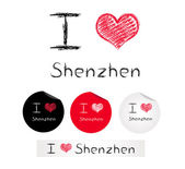 Illustration i love Shenzhen — Stock Vector