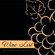 Wine list label set — Stock Vector