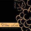 Stock Vector: Wine list label set