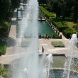 Fountain in garden of Villa d´Este — Stock Photo