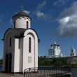 Orthodox churches — Stock Photo