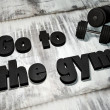 Go to the gym — Stock Photo
