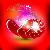 Beautyful red color valentines day background with shiny heart. — Stock Vector