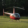 Stock Photo: Red helicopter