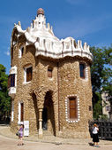 Barcelona, Parc Guell — Stock Photo
