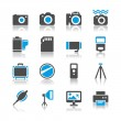 Photography icons - reflection theme — Stock Vector