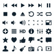 Media player icons — Stok Vektör