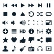 Media player icons — Imagen vectorial