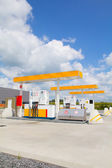 Yellow gas station — Stock Photo