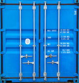 Doors of container — Stock Photo