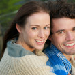 Portrait of a Happy Smiling Couple — Stock Photo