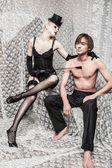 Amorous Couple — Stock Photo