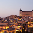 Alcazar of Toledo — Stock Photo