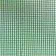 Stock Photo: Fishnet or mosquito netting