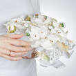 Foto Stock: Bridal bouquet
