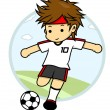Stock Vector: Number 10 Soccer player is trying to kick ball on field