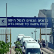 Welcome to Haifa — Stock Photo