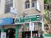 Stars and Bucks — Stock Photo