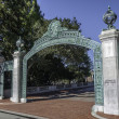 Sather Gate - Stock Photo
