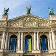 Stock Photo: Lviv opertheater