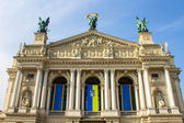 Lviv opera theater — Stock Photo