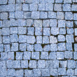 Stock Photo: Bright blue stone bricks background