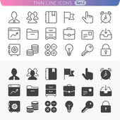 Business and office set. Trendy line icons for web and mobile. N — Stock Vector