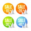 Stock Vector: Sale percents