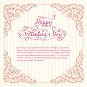Valentine's day card — Vetorial Stock