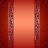 Illustrazione vettoriale del bordo decorativo. — Vettoriale Stock
