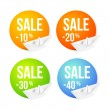 Cruise tours labels and badges. — Stock Vector
