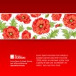 Background with red poppies. — Stock Vector
