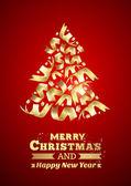 Abstract ribbon christmas tree. — Stock Vector