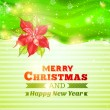Christmas and New Year greeting card. — Stock vektor