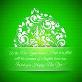 Christmas Greeting Card. — Vector de stock