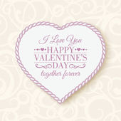 Happy Valentine's Day - card. — Stock Vector