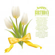 White tulips on a card for birthday — Stock Vector #42179377