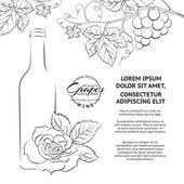 Hand drawn wine label — Stock Vector