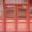 Stock Photo: Chinese court style door
