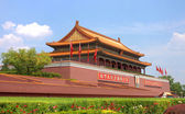 Tian An Men gate in Beijing, China — Stock Photo