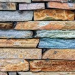 Stock Photo: Colorful brick wall